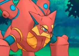 What?! Pokémon mítico novo é mostrado e será do tipo água e fogo ao mesmo tempo!