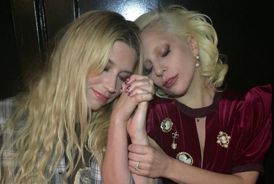Kesha snapchat
