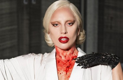 """Lady Gaga fora de """"AHS"""""""