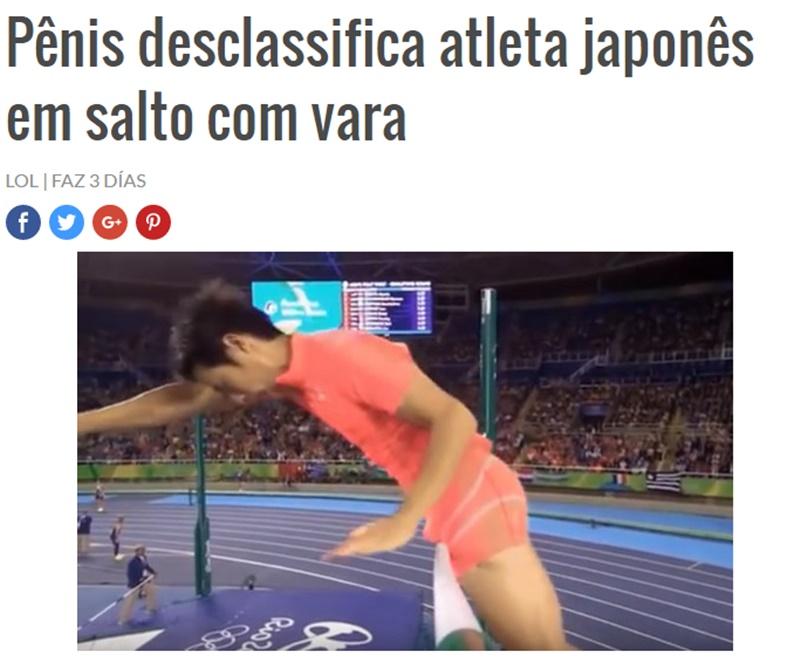 penis-japones-salto-com-vara