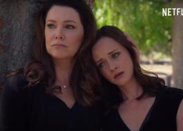 """Finalmente! """"Gilmore Girls"""" ganha trailer oficial e está emocionante, vem ver!"""