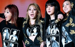 O 2NE1 acabou oficialmente! Olha só o comunicado do grupo de K-Pop…
