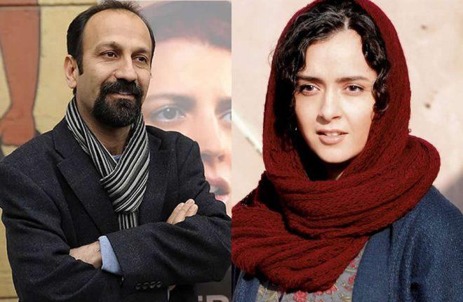 Taraneh Alidoosti e Asghar Farhadi o apartamento