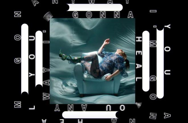 the cure lyric video lady gaga