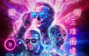 Muse lança Simulation Theory, seu mais novo álbum! Bora ouvir?