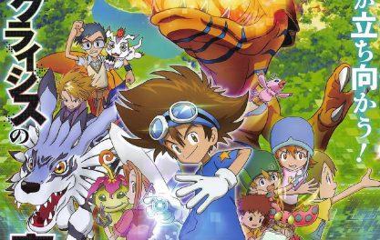 "Sinopse do novo ""Digimon"""
