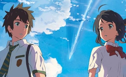 """Cena do filme """"Your Name"""", do diretor Makoto Shinkai (Reprodução)"""
