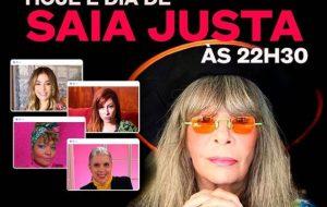 Revival: Rita Lee faz participação especial no Saia Justa desta quarta (16)
