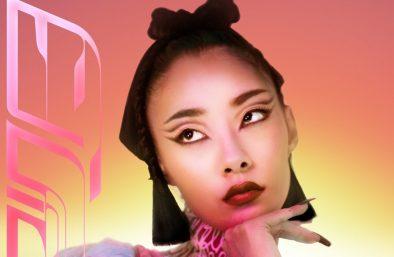 """Rina Sawayama na capa do single """"Lucid"""" (Divulgação)"""