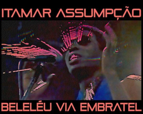 Faixa tem produção da também cantora Anelis Assumpção (Foto: Divulgação)