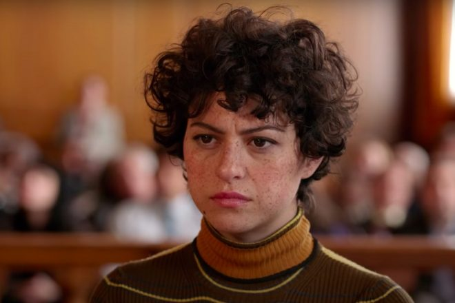 A série é protagonizada pela atriz Alia Shawkat (Reprodução)
