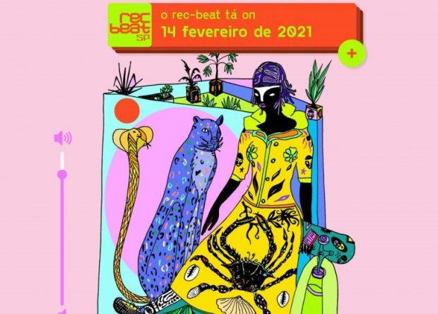 Evento acontece anualmente durante o Carnaval (Foto: Divulgação)