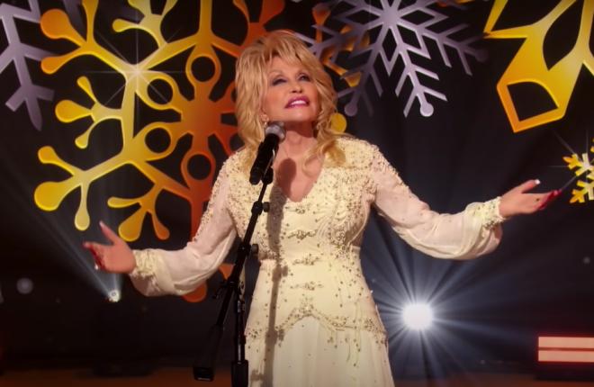 Dolly Parton foi convidada para receber a Medalha Presidencial da Liberdade (Reprodução/YouTube)