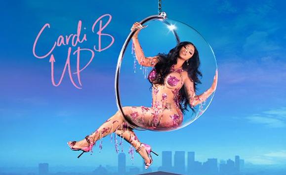Último lançamento da cantora foi em agosto passado (Divulgação)