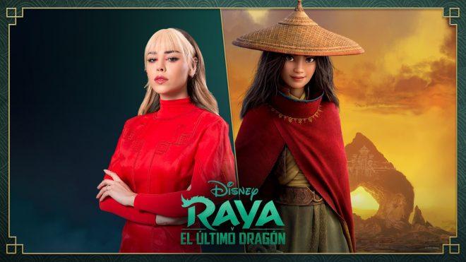 Longa tem estreia prevista para o dia 5 de março (Foto: Divulgação/Disney+)