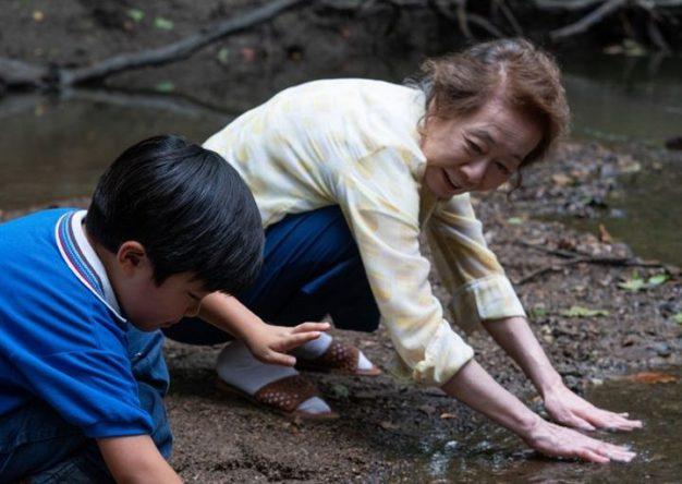 """A atriz foi reconhecida por seu trabalho em """"Minari"""" (Melissa Lukenbaugh / A24 / Divulgação)"""