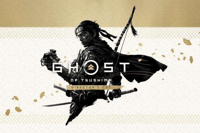 Game original foi lançado em julho de 2020 (Divulgação)