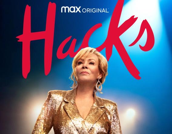 Primeira temporada está disponível na HBO Max (Divulgação)