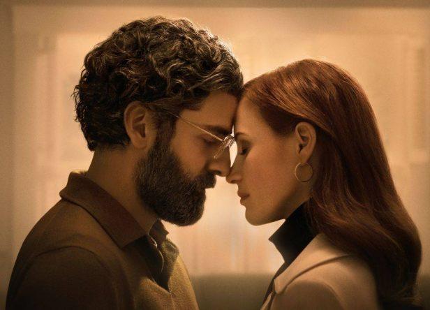 Oscar Isaac e Jessica Chastain estrelam o drama (HBO Max / Divulgação)